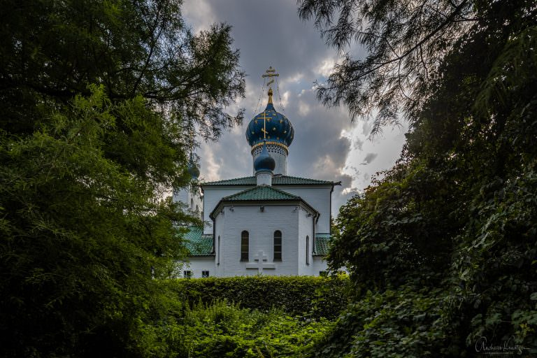 Russische Kirche des Heiligen Prokop
