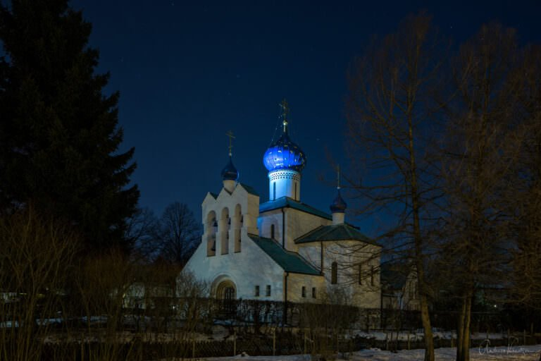 Russisch orthodoxe Kirche in Hamburg Stellingen